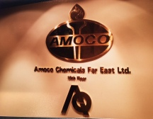 Amoco Chemical Far East Office Sign